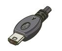 USB Mini Type A 5 Pin